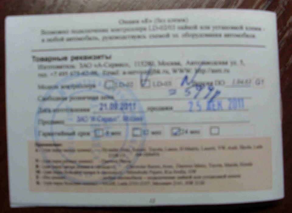 отчет о доставке на почте майл