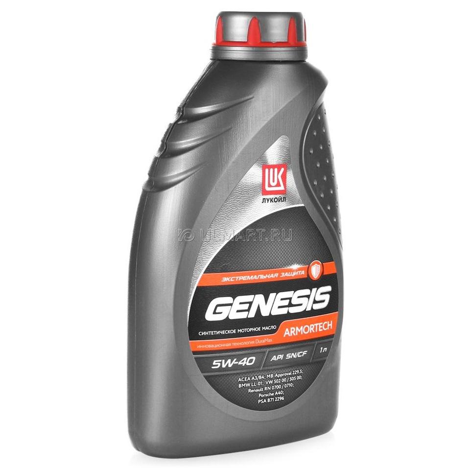 Genesis armortech 5w 40 oil club