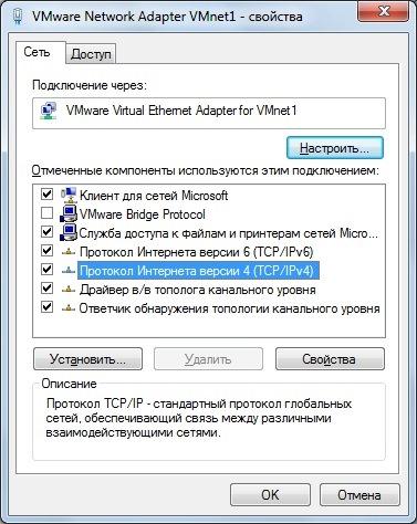 Vmware Virtual Ethernet Adapter For Vmnet1 Driver Download