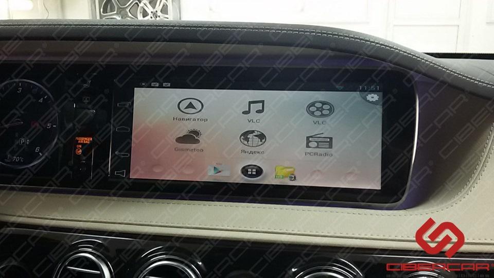 Андроид AirTouch 4.0 на штатном экране Mercedes-Benz S-klasse (W222).