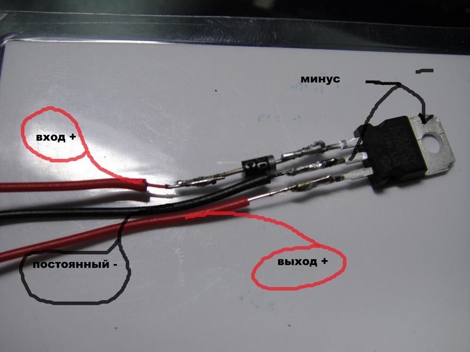 Стабилизатор напряжения для светодиодов в авто на 12 в