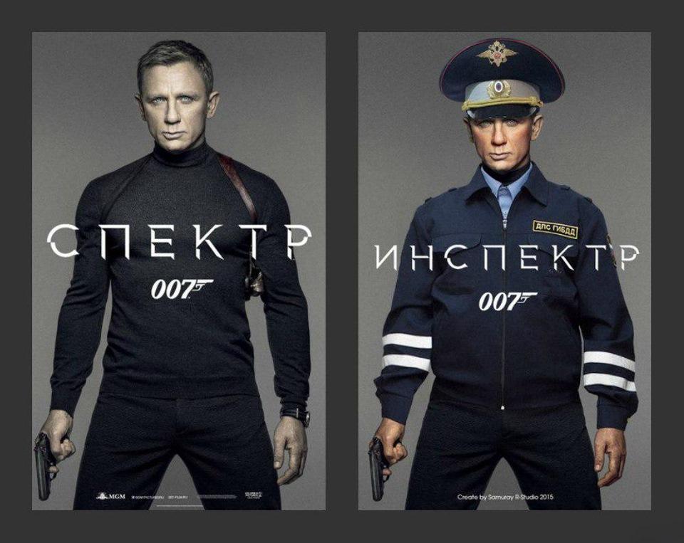 прикольные картинки 007 прекрасное современное