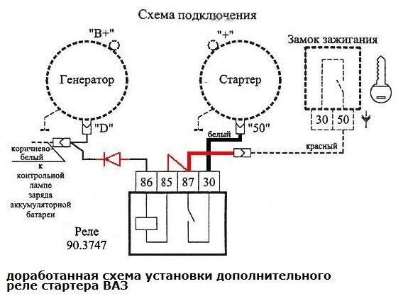 Схема подключения через диод,