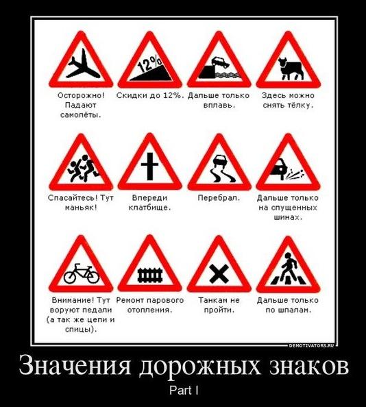 Новые дорожные знаки в водятся в ...: https://www.drive2.ru/b/4899916394579197846