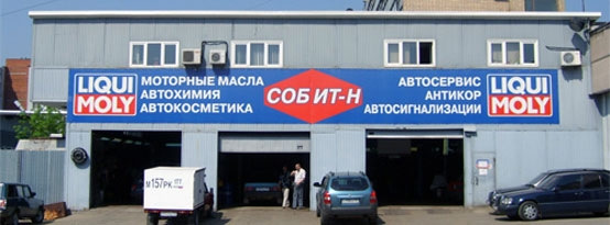 клубный автосервис мерседес