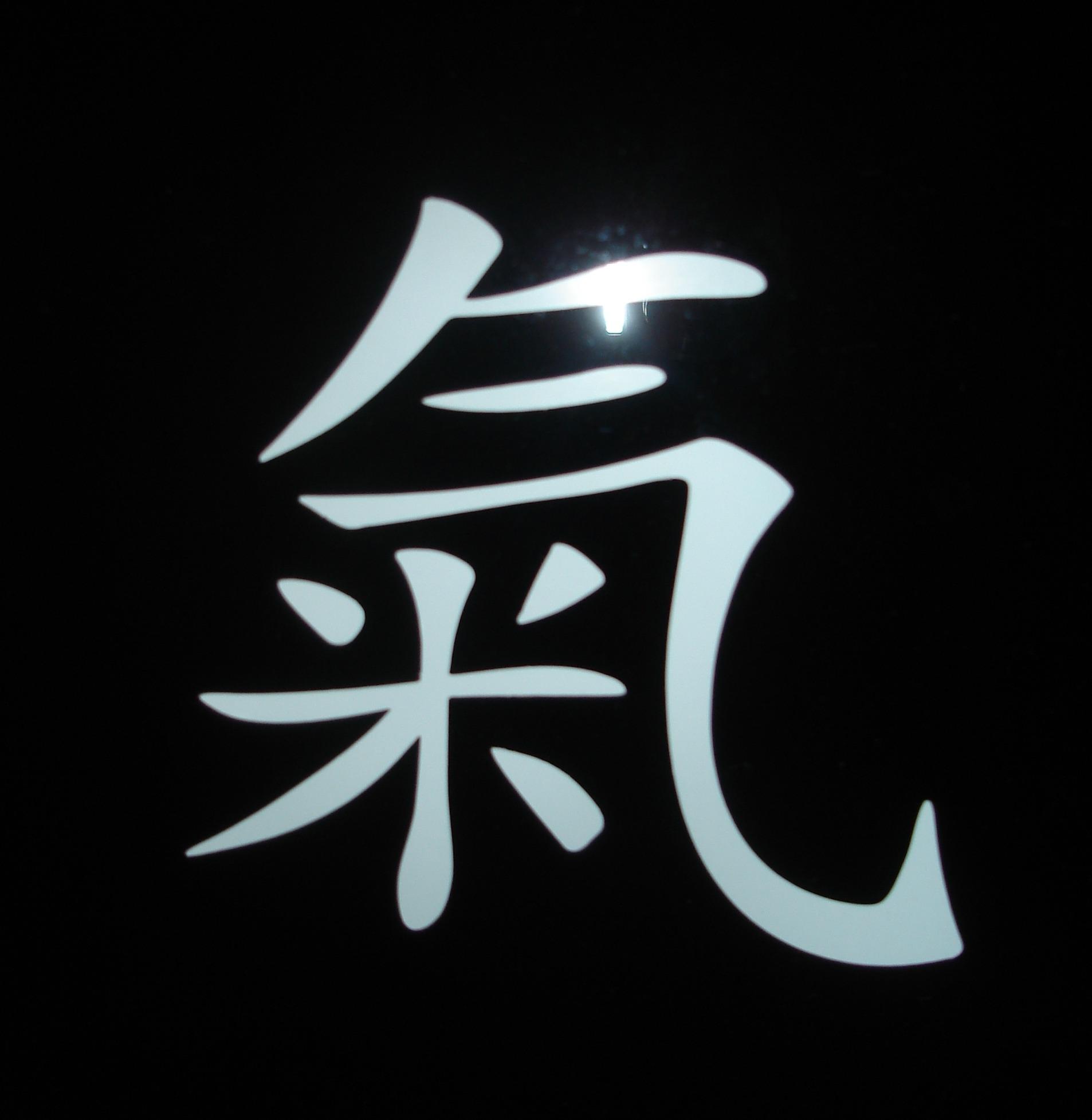 Крутые картинки с иероглифами