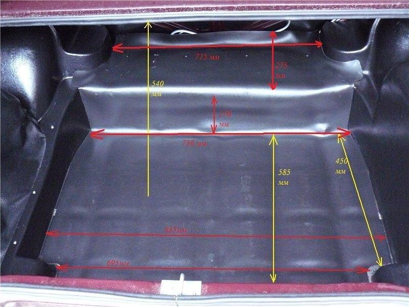 Фальшпол на багажник Ваз 2105 - произведем установку.  Для начала нужно полностью освободить багажный отсек.