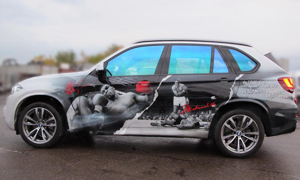 "BMW X5 "" Бокс"" — Сообщество «Аэрография» на DRIVE2: https://www.drive2.ru/c/464682752030016533/"