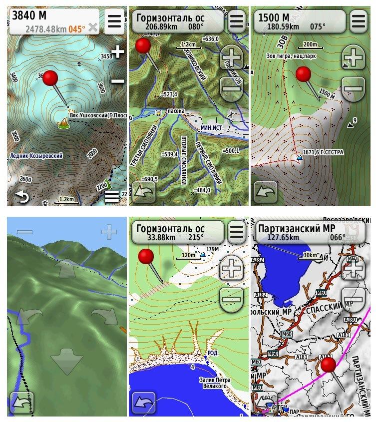 Карты для навигатора эксплей навител скачать бесплатно 2015