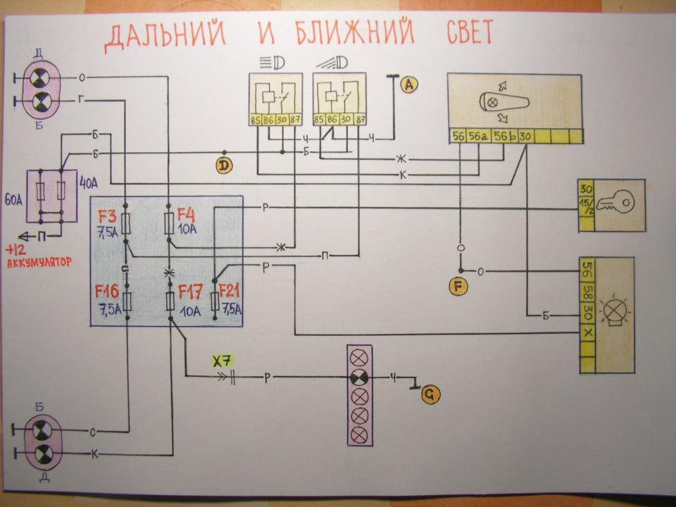электрическая схема уаз 39094