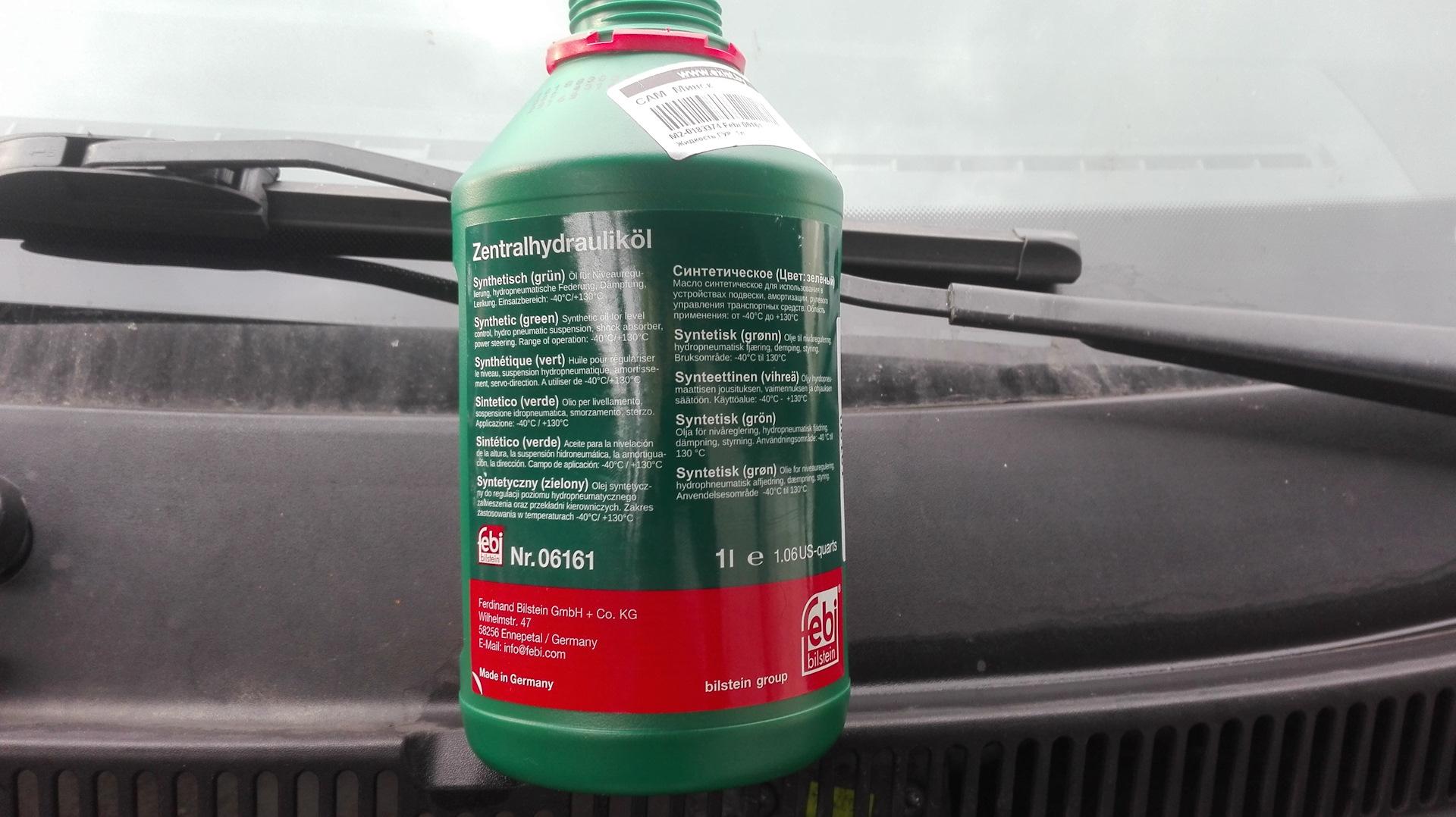 Транспортер т5 жидкость гура книга григорьева винтовые конвейера