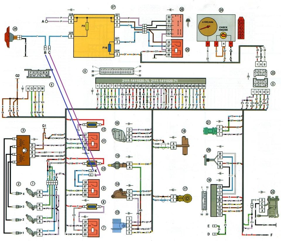 Схема 2115-3724026-50