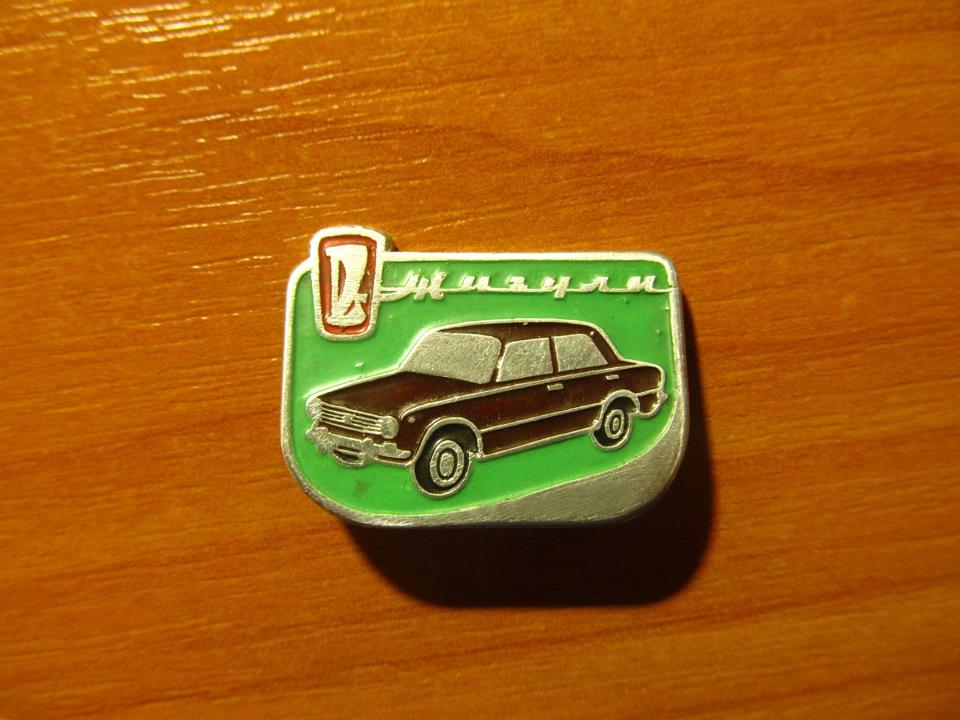 Значок подарок, бесплатные фото, обои ...: pictures11.ru/znachok-podarok.html