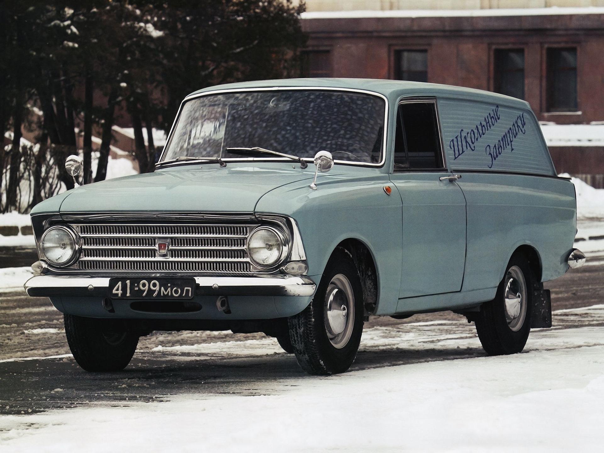 продажа картинки автомобилей москвичей йортны? ишек