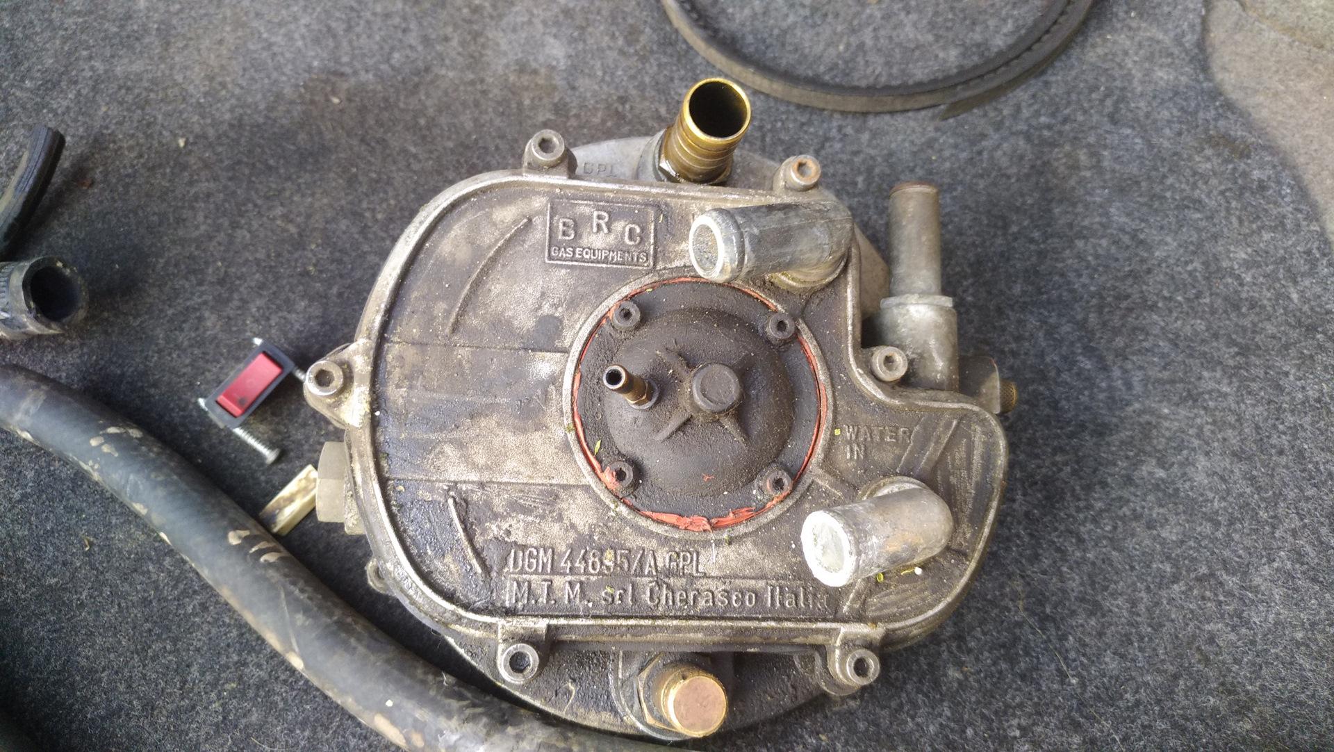 именно вышеград газовый редуктор атикер устройство фото действие