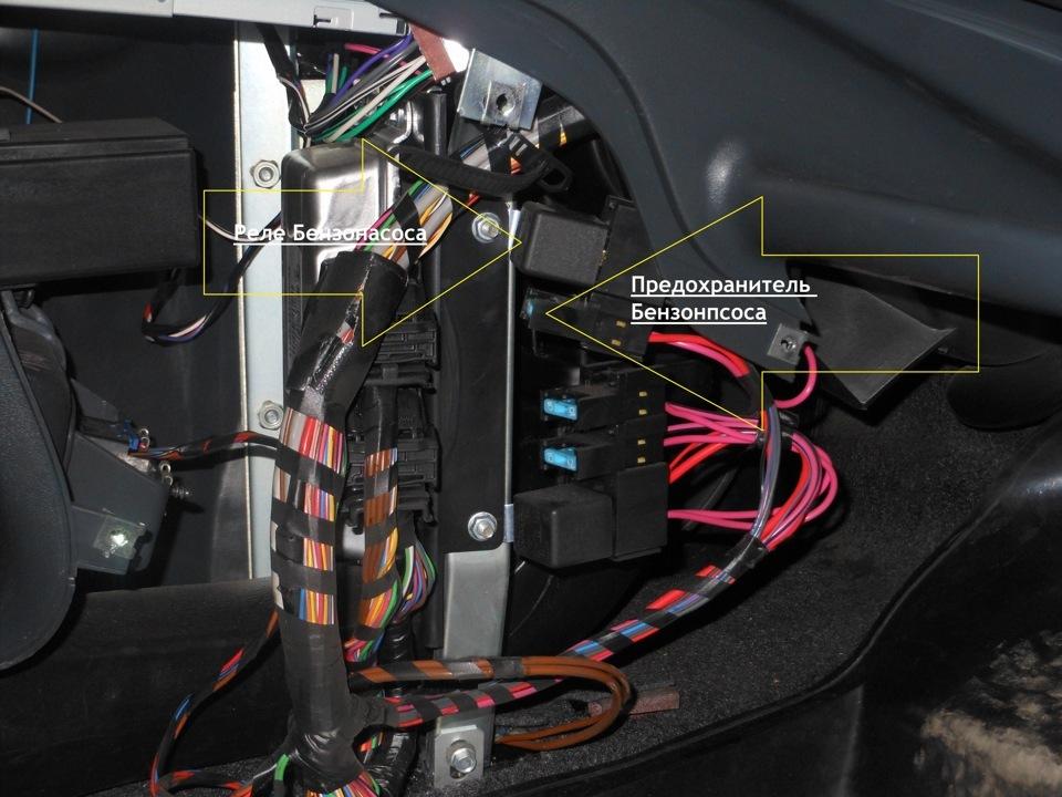 Фото №26 - почему не работает бензонасос на ВАЗ 2110