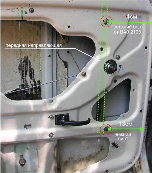 схема стеклоподъемника ваз 2107.