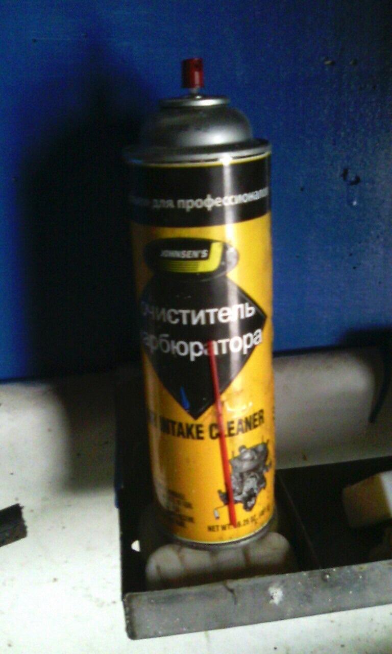 3442b76c Все знают для чего нужен карбоклинер, очень удобная и практичная вещь в  ремонте автомобиля. Так вот значит в виду последних событий связанных с  резким ...