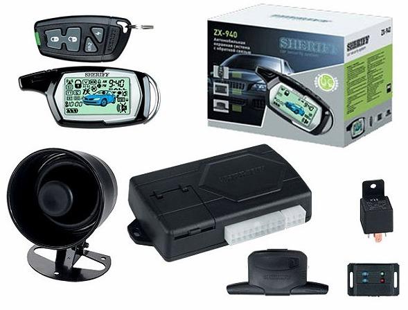 SHERIFF ZX-940 - Автомобильная охранная система с двухсторонней связью 4 сервисные канала Интерактивный LCD пейджер...