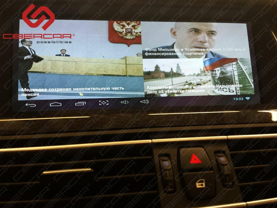 Цифровое ТВ без использования отдельного ТВ-тюнера, за который нужно платить.