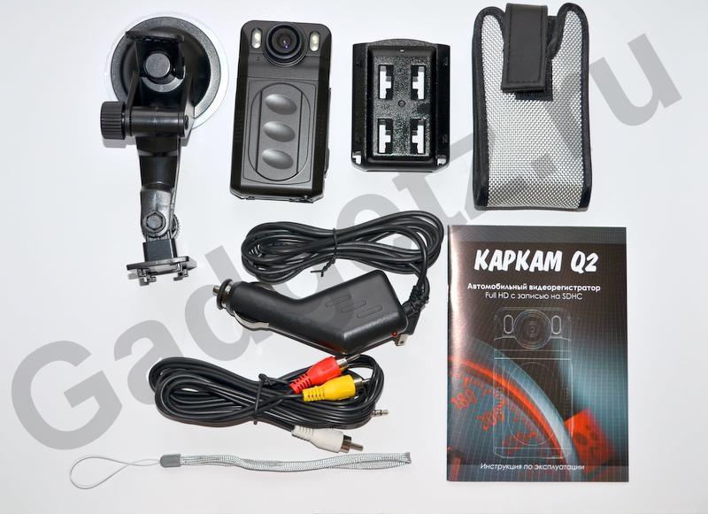 Зарядное устройство для видеорегистратора каркам в прикуриватель