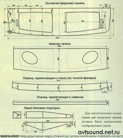 Я собрал акустическую полку.  Собрал материал в кучу : 75 гдн, ВЧ ALPHARD etp-102t, ВЧ celsior cs-259...