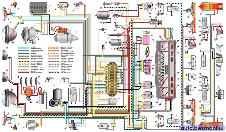 Родная схема 2101-02