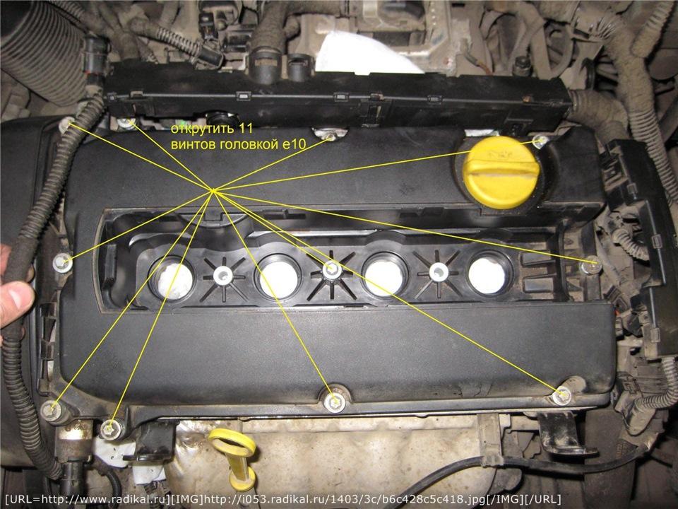 Замена клапанной прокладки мокка Замена катализатора мазда 3 2014