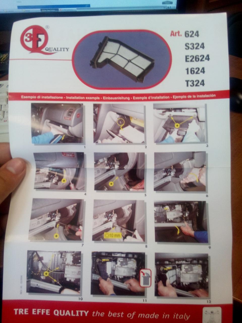 инструкция машины mitsubishi galant