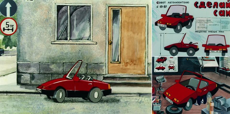 avtomobil-kota-leopolda-smotret-onlayn