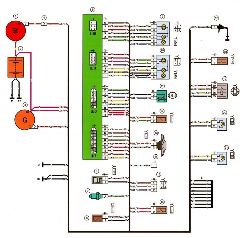 ваз-2115 40 схема электрооборудования