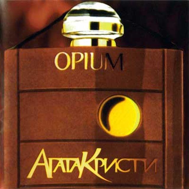 opium-dlya-nikogo-panin-goliy-porno