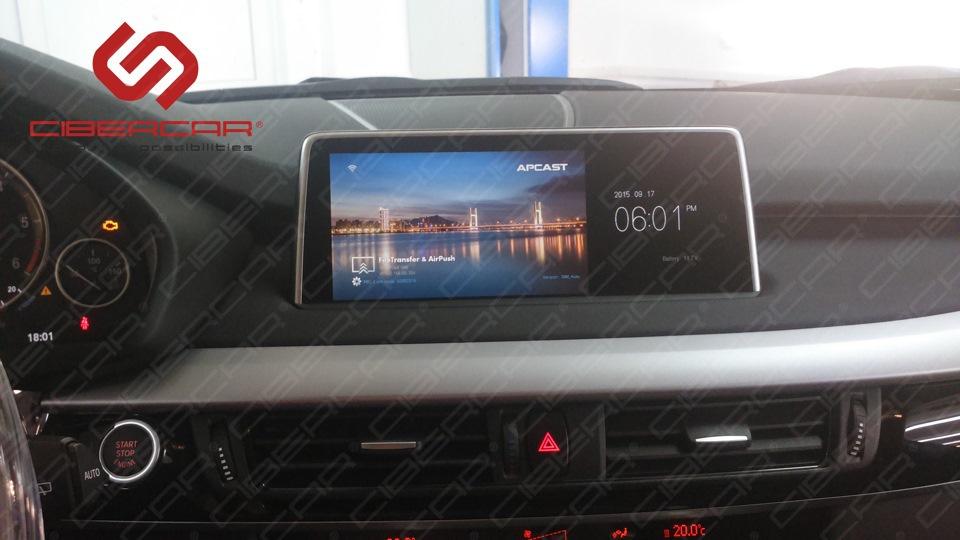 Экран загрузки модуля согласования смартфона.