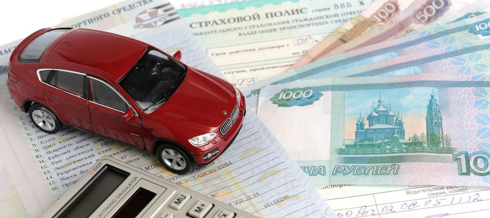 Оформить страховку в Беларуси сделать страховку в Минске