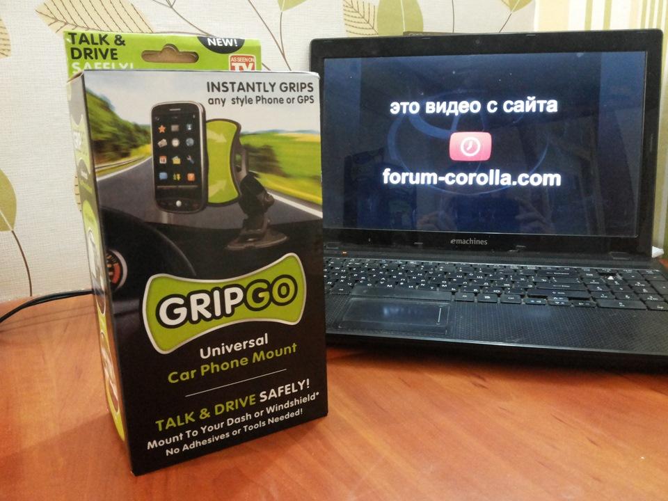 Gripgo инструкция - фото 8