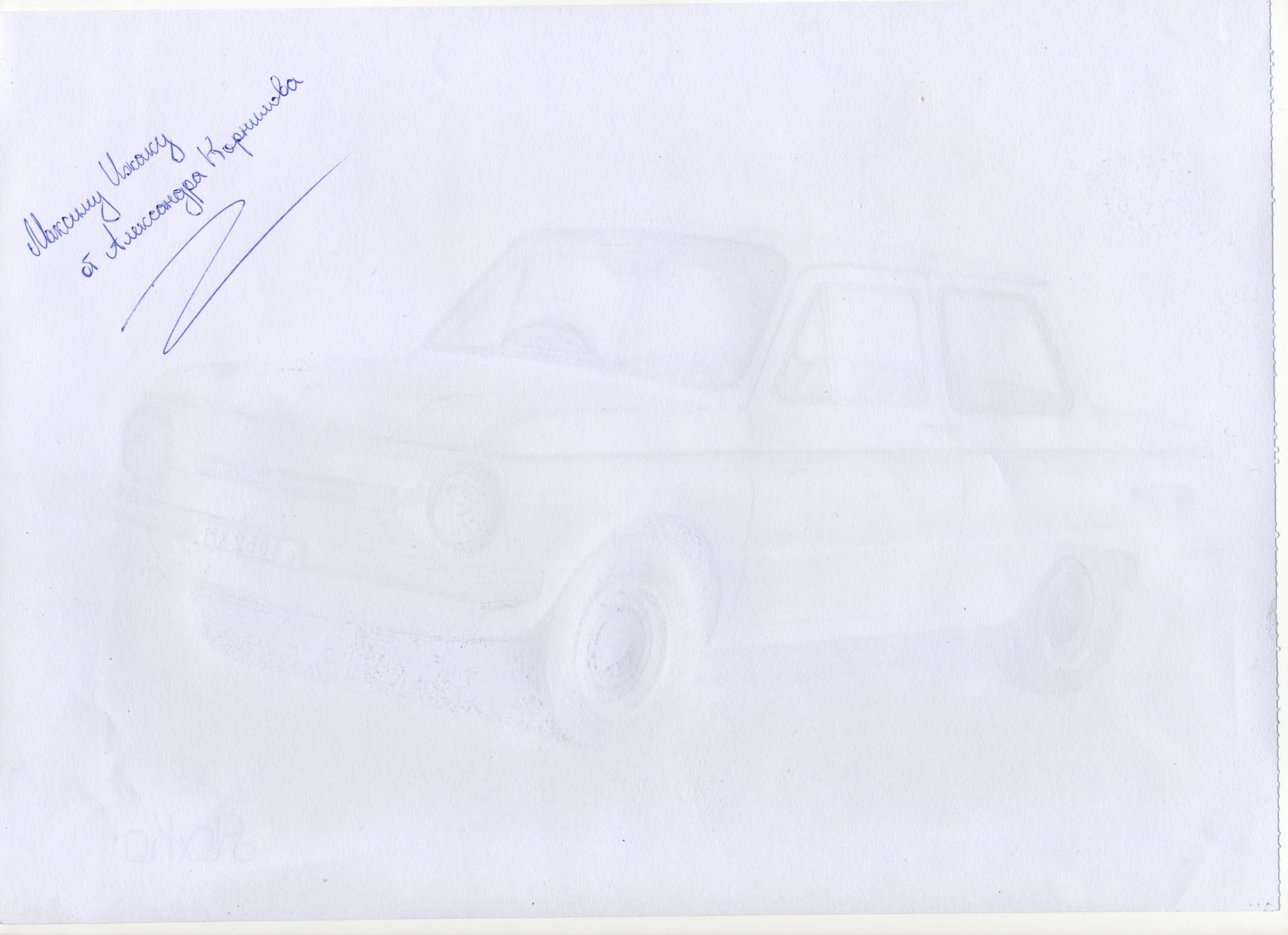 рисунки bmx карандашом: