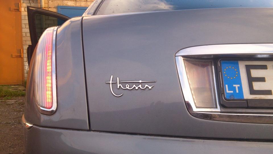 lancia thesis forum opinie Gebruikerservaringen van de lancia thesis berijders beoordelen hun eigen auto met een persoonlijke autoreview.