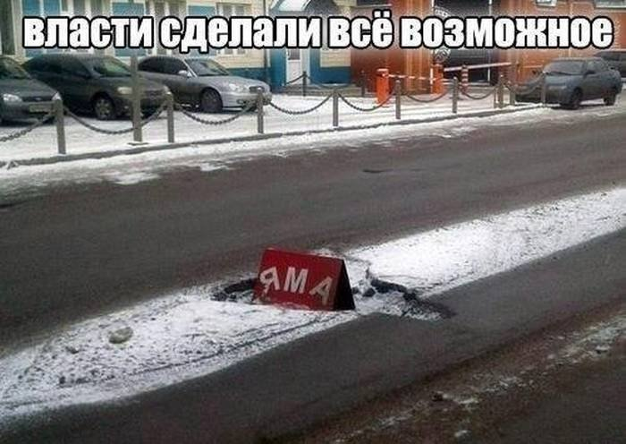 Выебоны на дорогах