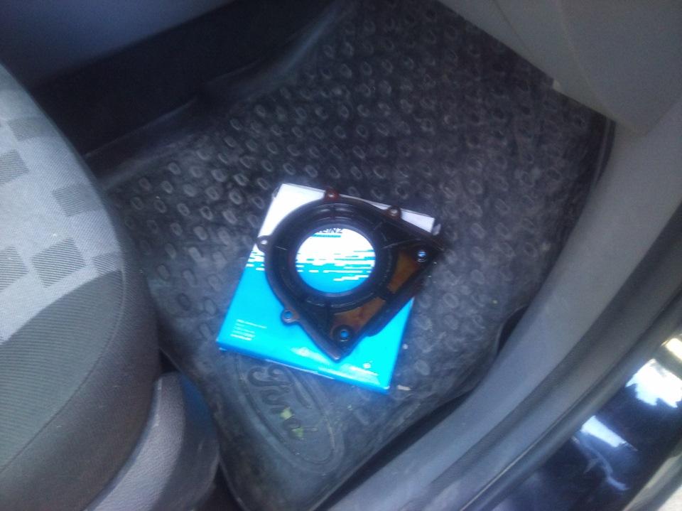 Сальники на форд фокус 2 задние цена