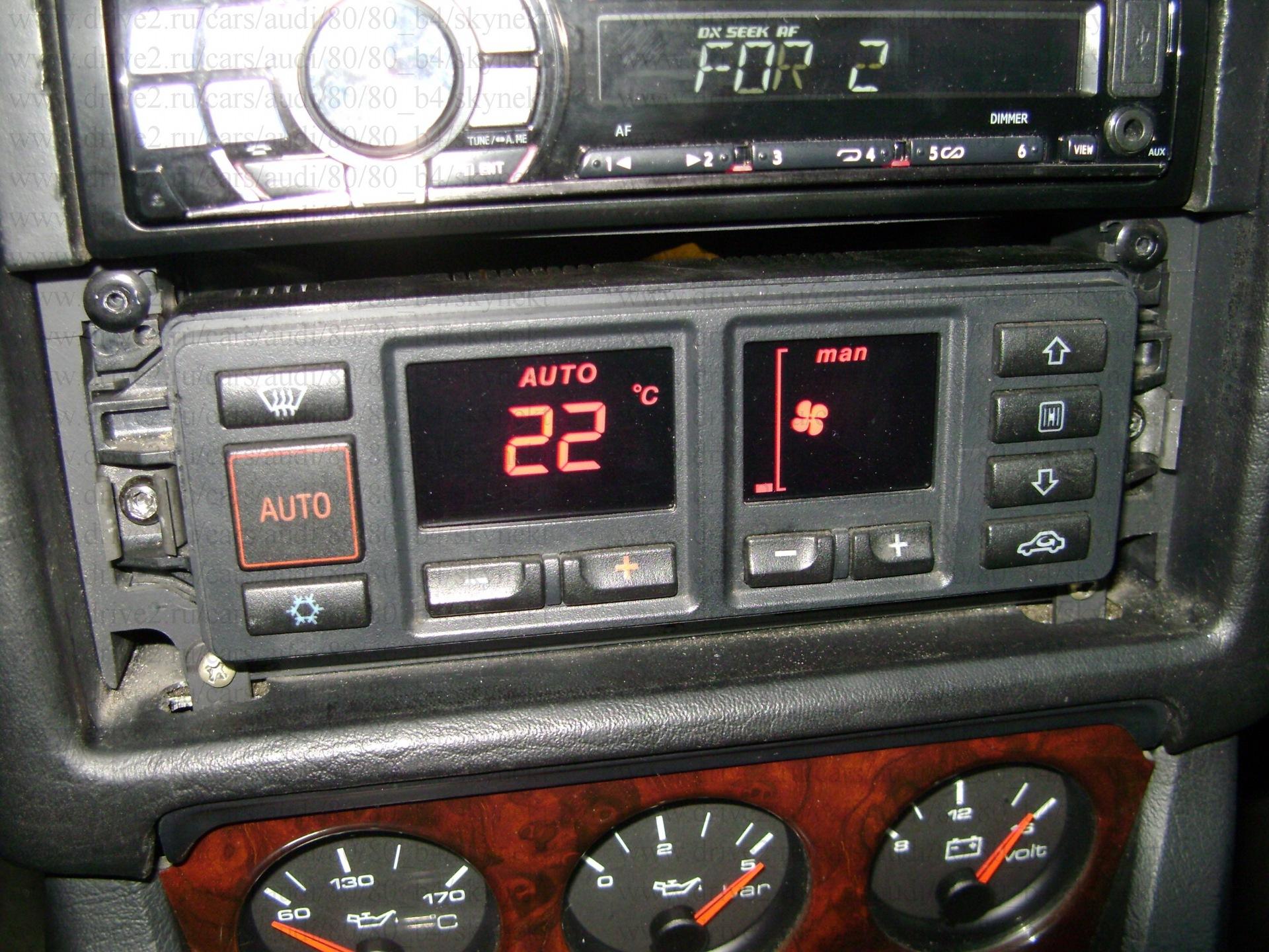 блок климат контроля audi a4 b5 разобрать