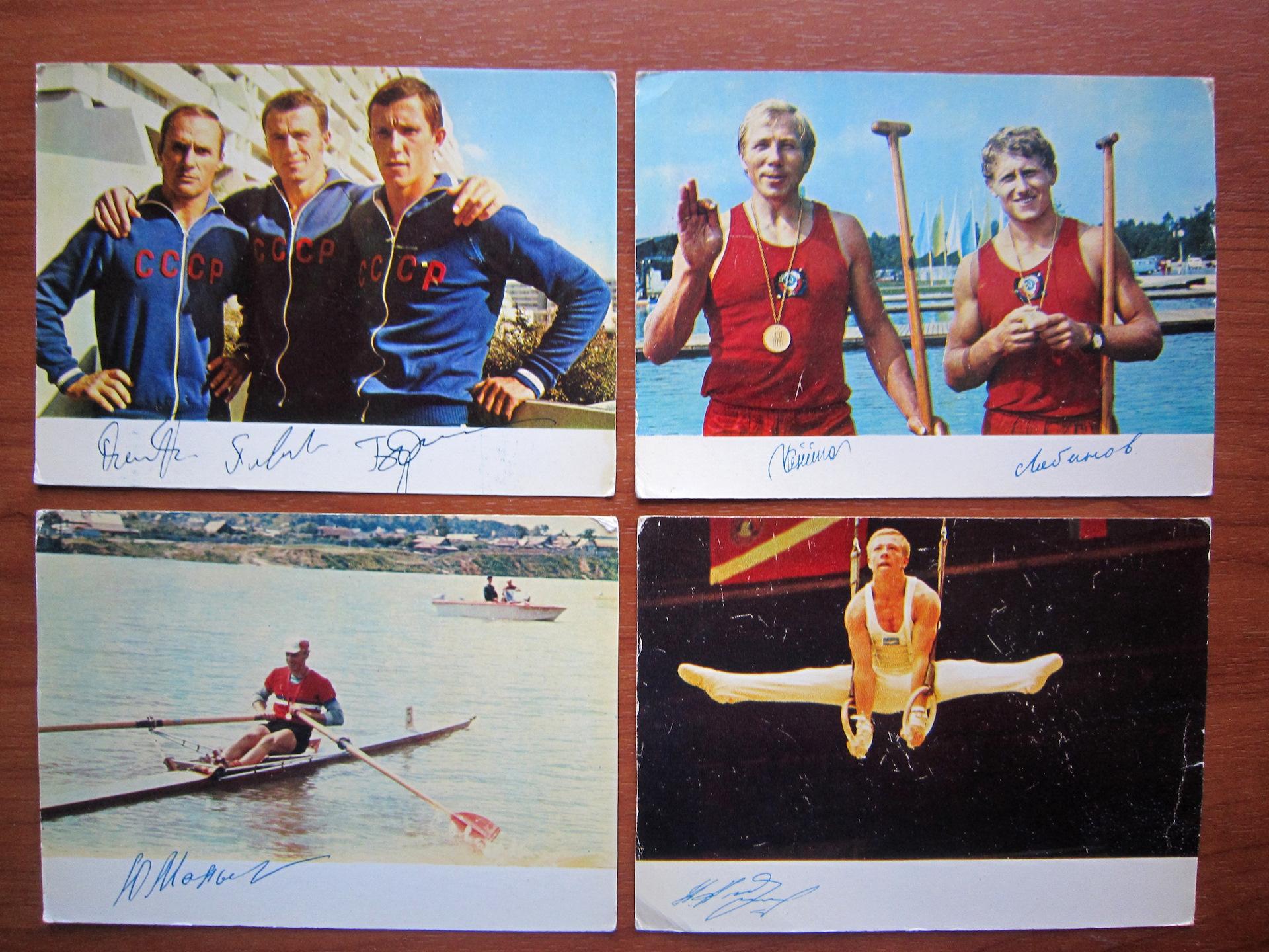 Поздравительную открытку, набор открыток советские спортсмены