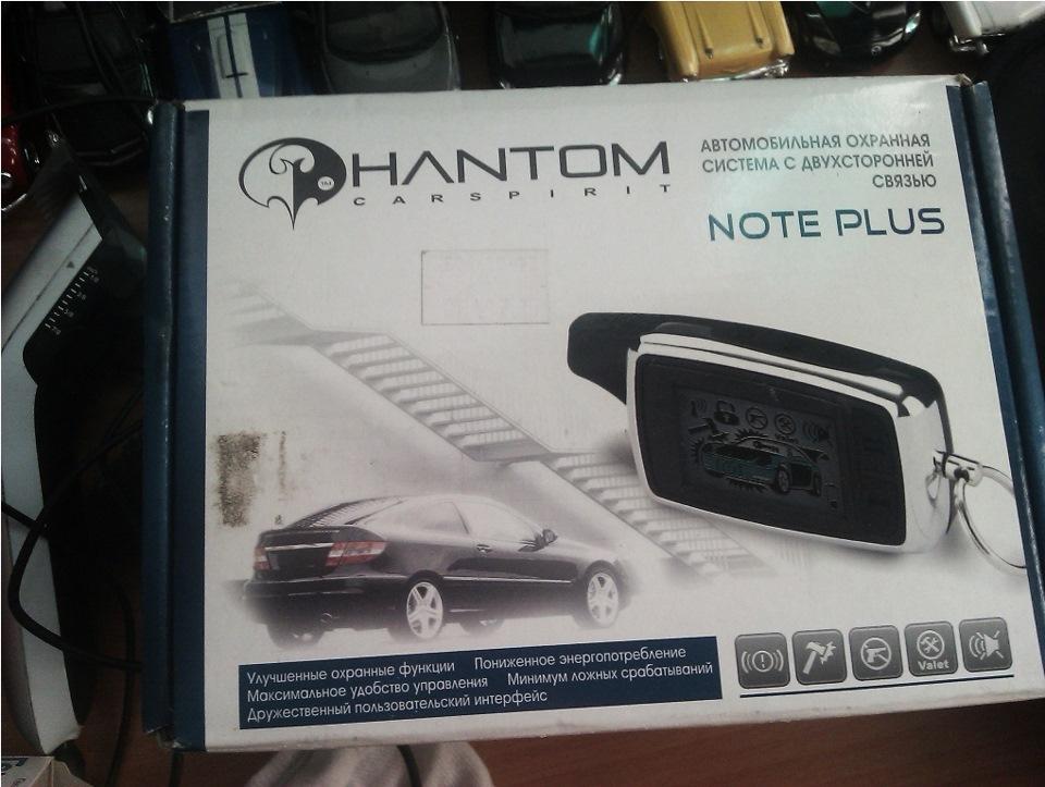 Phantom Note Plus руководство - фото 2