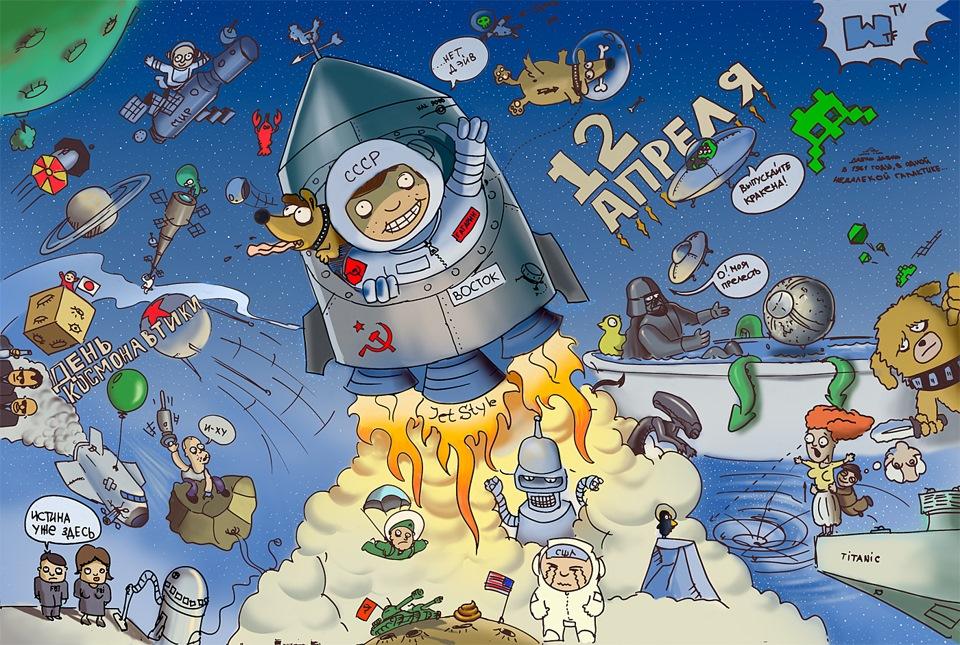 Совами, картинка с днем космонавтики прикольное