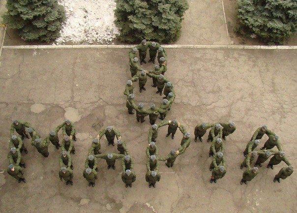 Поздравления на 8 марта от военных