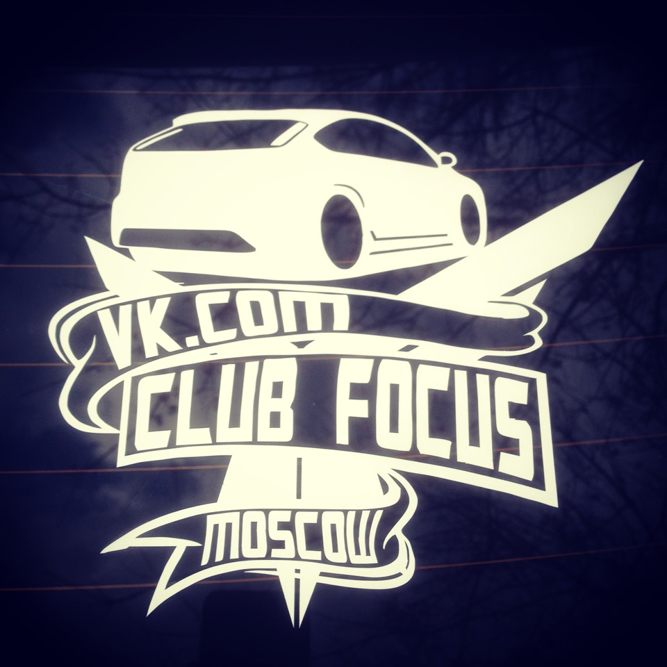 Фокус клуб москва караоке бары караоке клубы в москве