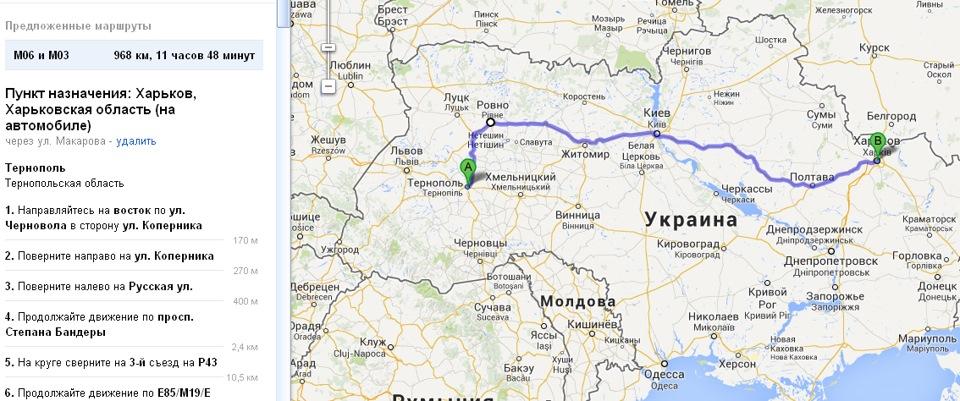 Луцк, волынская область, украина, 43000 - затока, одесская область, украина, 67773