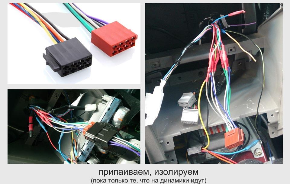 может куплю провода для подключения к автомагнитоле на субару любую