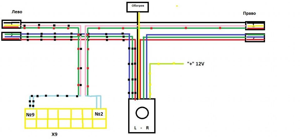 Моя схема подключения зеркал(
