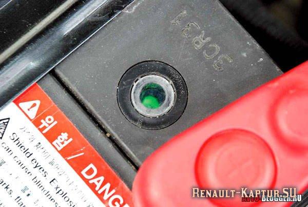 530509es 960 - Что означает красная лампочка на аккумуляторе