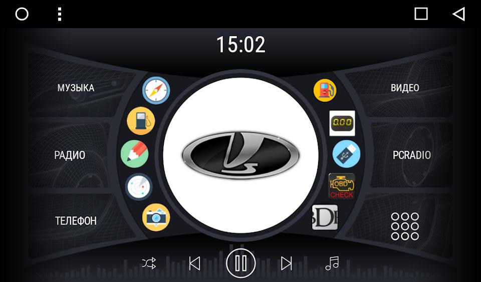 Curve — New Theme for CarWebGuru Car Launcher — logbook Lada